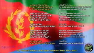 Eritrea National Anthem with music, vocal and lyrics Tigrinya w/English Translation