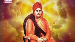 Rishi Gatha Maharshi Dayaanand Sarasvatee Ji ke sapoorn jeevan par adharit Bhajan
