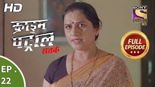 Click here to Subscribe to SonyLIV: http://www.sonyliv.com/signin  Click here to Subscribe to SET India: https://www.youtube.com/channel/UCpEhnqL0y41EpW2TvWAHD7Q?sub_confirmation=1  Click here to watch full episodes of Crime Patrol Satark Season 2:  https://www.youtube.com/playlist?list=PLzufeTFnhupx-Ii958bn2-dYO2vE3tdmX  Episode 21: Revelation Of The Untold Story -------------------------------------------------------------------- In today's second part, the police are still trying to figure out the motive behind all of this. Every aspect which leads to reality turns into a question which no one has been able to answer. The police are searching for Arjun and Sharan, the two lead suspects in the murder of Sneha. Stay Tuned!  More Useful Links : Also, get the Sony LIV app on your mobile Google Play - https://play.google.com/store/apps/details?id=com.msmpl.livsportsphone iTunes - https://itunes.apple.com/us/app/liv-sports/id879341352?ls=1&mt=8 Visit us at http://www.sonyliv.com Like us on Facebook: http://www.facebook.com/SonyLIV Follow us on Twitter: http://www.twitter.com/SonyLIV  About Crime Patrol :  --------------------------------- Crime Patrol will attempt to look at the signs, the signals that are always there before these mindless crimes are committed. Instincts/Feelings/Signals that so often tell us that not everything is normal. Maybe, that signal/feeling/instinct is just not enough to believe it could result in a crime. Unfortunately, after the crime is committed, those same signals come haunting.  #crimepatroldastak #crime