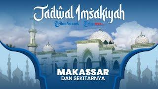 Jadwal Imsakiyah Ramadan 2021/1442 H, Waktu Berbuka dan Imsak untuk Wilayah Makassar dan Sekitarnya