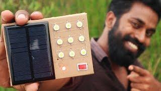 How To Make A Solar Emergency | ഒരു സോളാർ എമർജൻസി ഉണ്ടാക്കിയാലോ  ??? | M4tech |