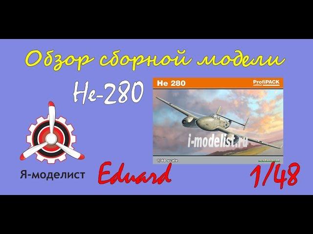 Eduard Edua8068 He 280 1//48