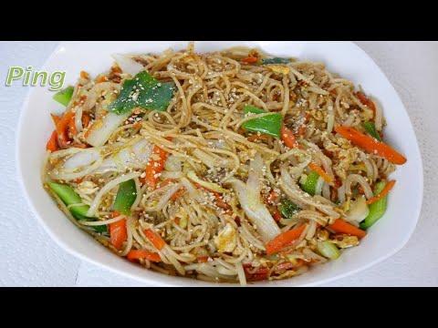 Gebratene Reisnudeln/Chinesische Art/Einfaches Gericht/Leckeres Essen/Asiatisches Gericht/Frühstück