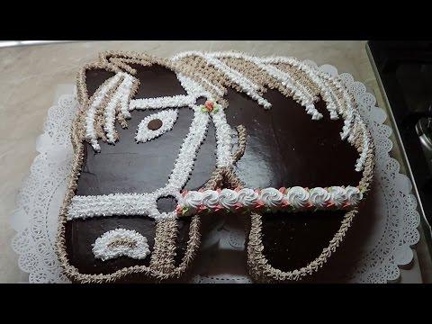 Как создать торт Лошадь