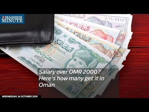 Watch: Salary over OMR 2000? Here's how many get it in Oman