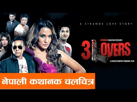 3 Lovers | Nepali Movie