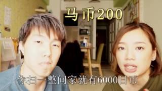 日语不好在日本能找到工作吗?5招保你找到工作!《分享在日本半工半读2年的经验》