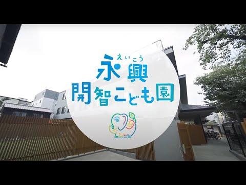 Eikokaichi