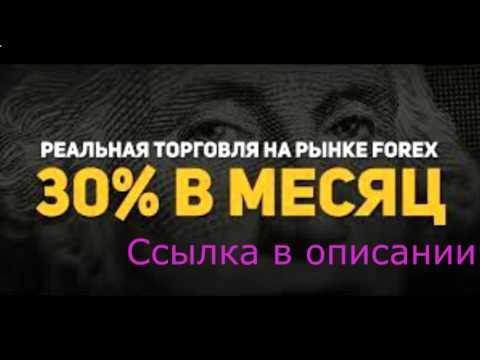 Brent forex online