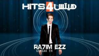 Album Hits 4 Promo برومو البوم هيتس 4 تحميل MP3