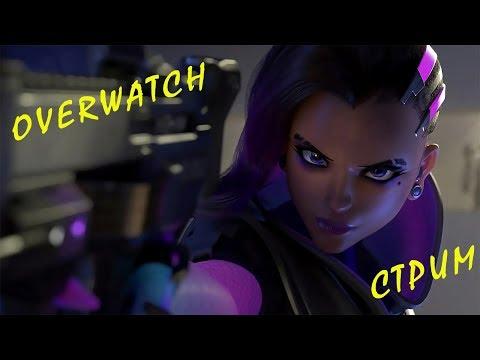 Overwatch вечерние покатушки