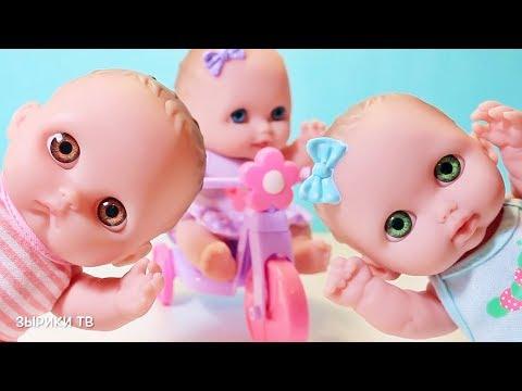 Куклы Пупсики Гуляют на улице в Парке. Пупсик Катается На Велосипеде. Зырики ТВ Игрушки для Девочек