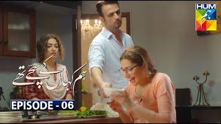 Hum Kahan Ke Sachay Thay Episode 7 Promo   Hum Kahan Ke Sachay Thay Episode 6   Mahira Khan & Usman