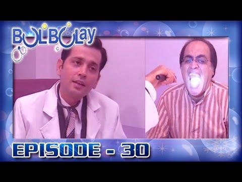 Bulbulay Ep 30