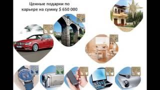 Бизнес c Экологически чистой продукцией из Сибири.