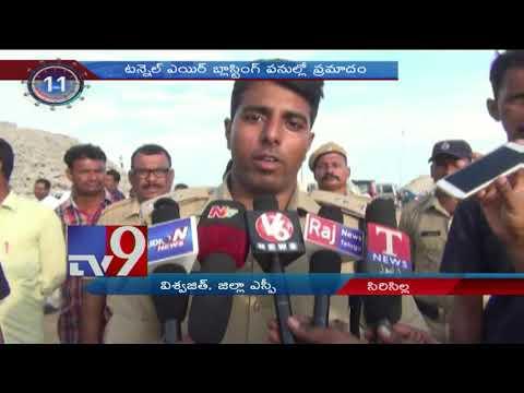 24 Hours 24 News - 21-09-2017 - TV9