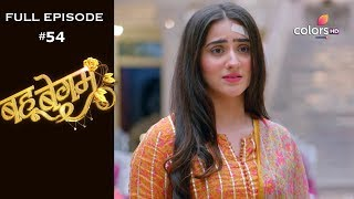 Bahu Begum - 26th September 2019 - बहू बेगम - Full Episode