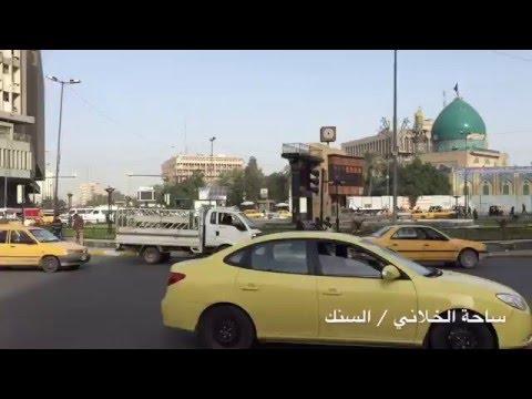 جولة في بغداد باب الشرجي يوم الجمعة 29/1