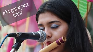 Kaun Tujhe Yun Pyar Karega-A glimpse of Live performance -Palak Jain-The Golden Notes - Download this Video in MP3, M4A, WEBM, MP4, 3GP