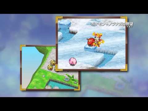 Pokemon x Nobunaga's Ambition Gets a Gameplay Trailer