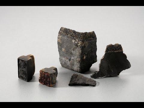 제주 신창리 수중발굴조사