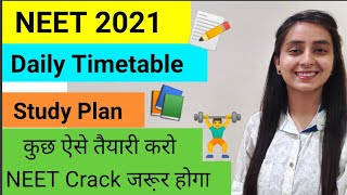 NEET 2021 | Daily Timetable | Boards Exam Preparation with NEET