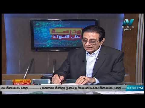 تفاضل وتكامل للصف الثالث الثانوي 2021 - الحلقة 3 - تابع الاشتقاق مع أ/ ماهر نقولا