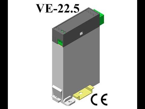 Vertical Enclosures VE - 22.5