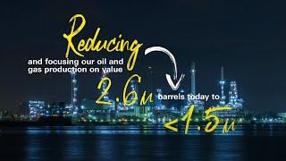 BP  Reimagining energy: from IOC to IEC Advert