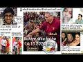 #Bukiye#Rasa#Katha#Today [ 44]#Funny#FB#Memes#Sinhala#fb post   16.10.2020 #ayubo one#sl cute tv