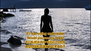 洋楽 和訳 Dami Im   Crying Underwater