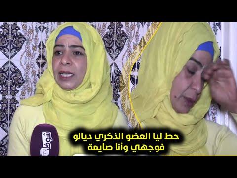 العرب اليوم - شاهد: بطلة المغرب في الجودو تكشف سبب اعتداءها على موظف المحمدية