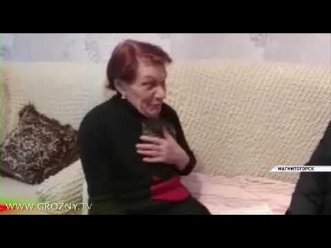 Чечня помогает пострадавшим в Магнитогорске