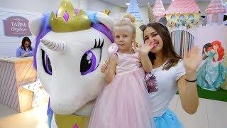 День Рождения Ани в стиле ЕДИНОРОГ. PonyCycle в ПОДАРОК  игрушки для детей
