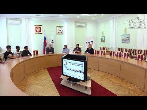 Елена Мишина встретилась с иностранными студентами ННГУ имени Н. И. Лобачевского