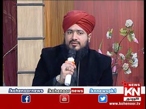 Islam Aur Naya Saal 01 January 2019 | Kohenoor News Pakistan