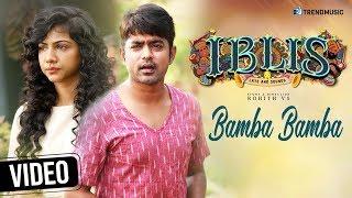 Iblis Malayalam Movie   Bamba Bamba Video Song   Asif Ali   Madonna Sebastian   Dawn Vincent