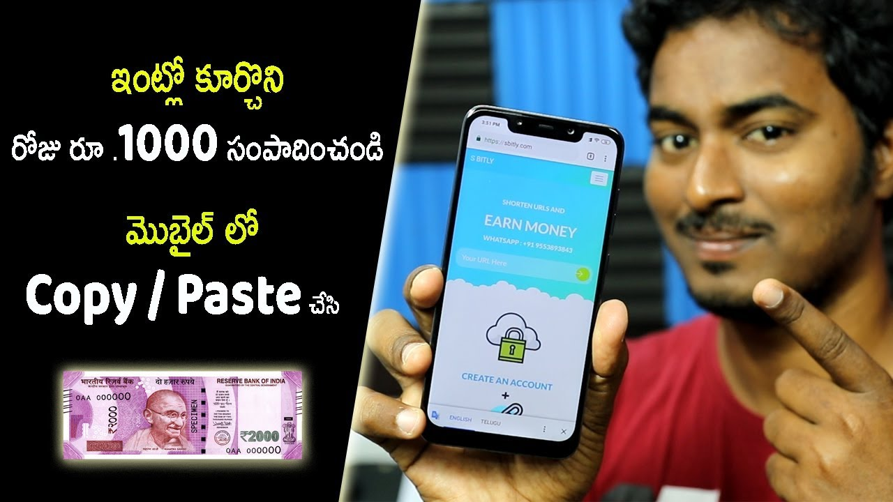 ఇంట్లో కూర్చొని రోజు రూ .1000 సంపాదించండి | Earn Money Online Copy-Paste Job Without Investment thumbnail