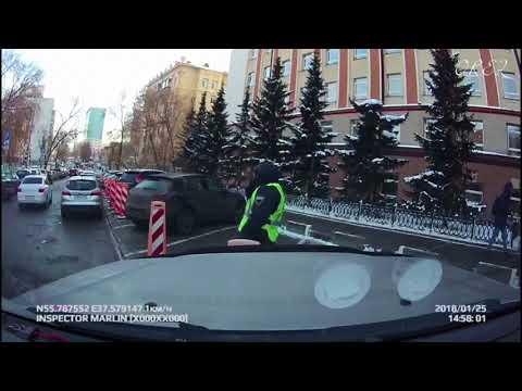 Запрет парковки у здания ВГТРК