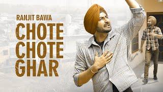 Chote Chote Ghar | Ranjit Bawa | Full Video | Gur Sidhu | VIP Records | Latest Punjabi Songs 2020