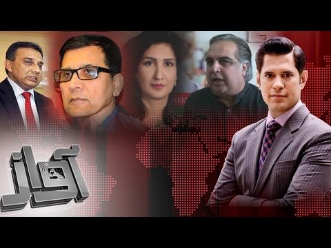 I.G Sindh Khul Kar Bole | Awaz | SAMAA TV | 07 Feb 2017