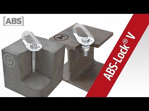 Présentation vidéo compacte concernant le point d'ancrage ABS-Lock V-B