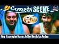 Hey Yaavaglu Nann Jothe Ne Aata Aadro Loose Maada Yogi Comedy Scene