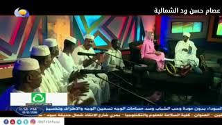ميرغني النجار/ أجمل من جميل انت _ قناة النيل الازرق
