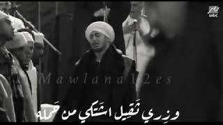 وزري ثقيل/ ياسين التهامي /حالات واتس 2020