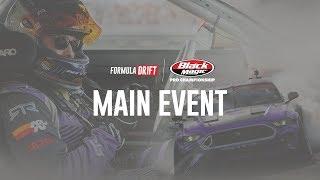 formula drift texas 2019 main event live!