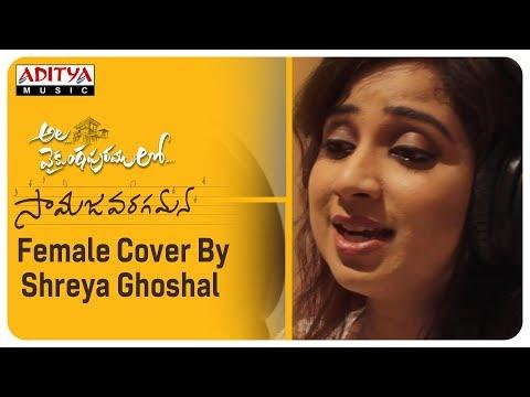 Samajavaragamana Female Cover By Shreya Ghoshal