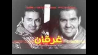 حسين الجسمي وراشد الماجد غرقان