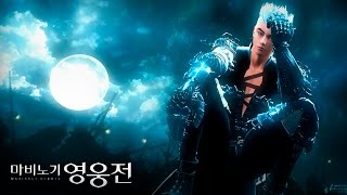 Mabinogi Heroes (Vindictus) - Hagie (Sylas) Gameplay - Skills Showcase - Test Server - KR
