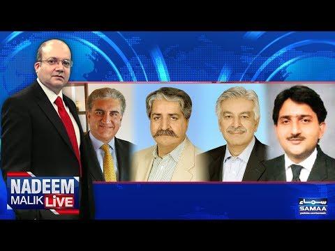 Trump Ke Elzamat | Nadeem Malik Live | SAMAA TV | 24 Aug 2017